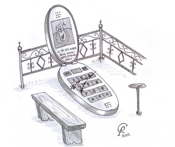 Карикатура: Могильный телефон, Серебряков Роман