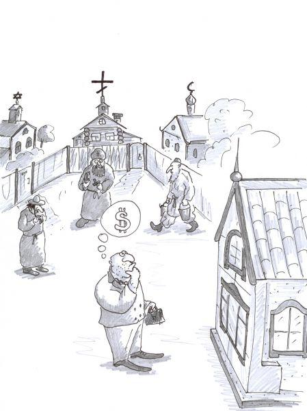 Карикатура: Новая религия, Серебряков Роман