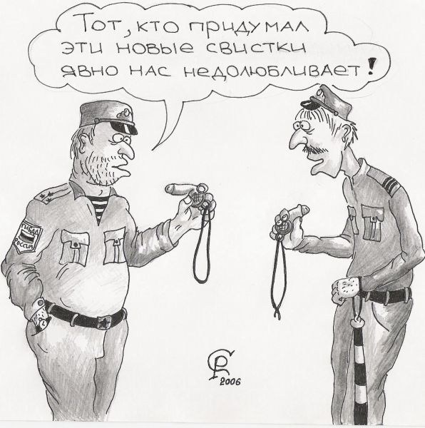 http://www.anekdot.ru/i/caricatures/normal/10/3/22/27.jpg