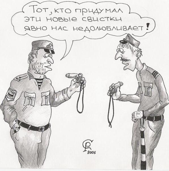 Карикатура: Новые свистки, Серебряков Роман
