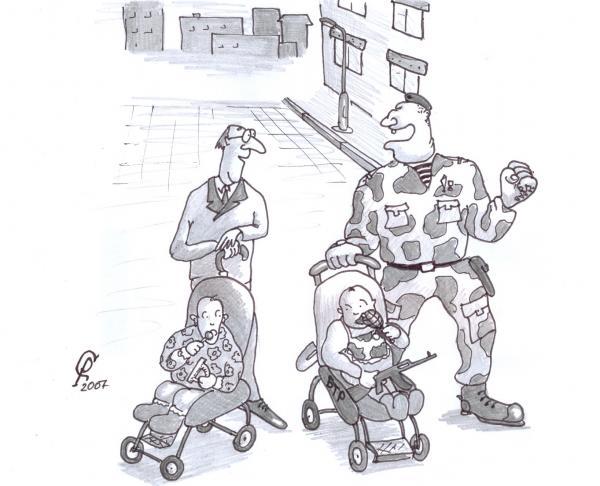 Карикатура: Папаши, Серебряков Роман