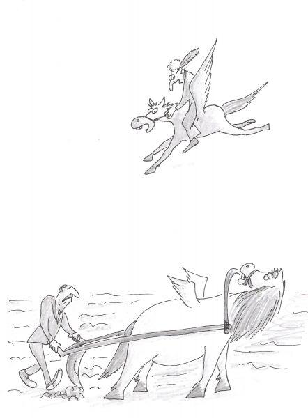 Карикатура: Пегасы, Серебряков Роман