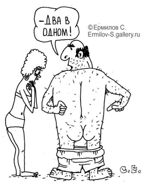 Карикатура: Два в одном, Сергей Ермилов