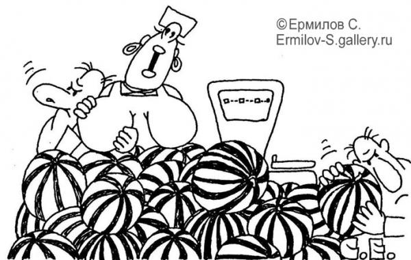 Карикатура: Арбузы груди, Сергей Ермилов