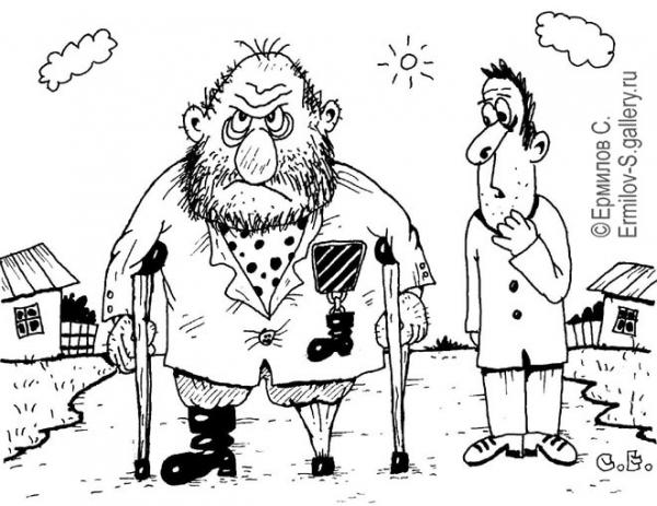 Карикатура: Боевой инвалид, Сергей Ермилов