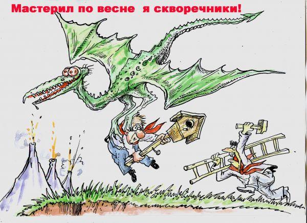 Карикатура: Папа на автопилоте, Бауржан Избасаров