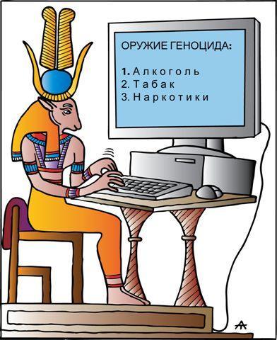 Карикатура, Алексей Талимонов