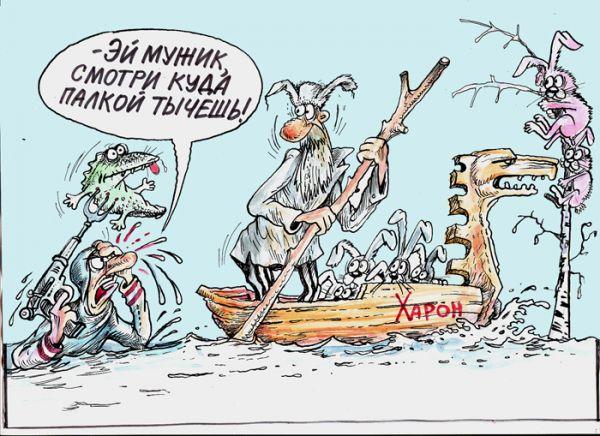 Карикатура: Нейтральные    воды!, Бауржан Избасаров