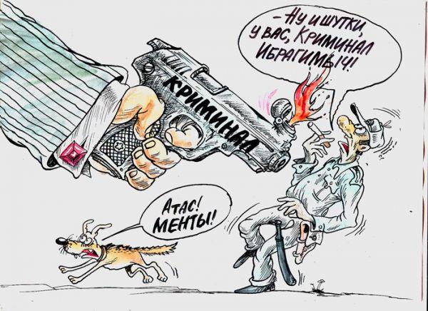 Карикатура: Криминал  Иваныч, Бауржан Избасаров
