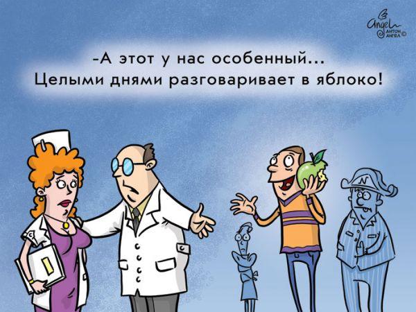 Карикатура: иЯблоко, Антон Ангел