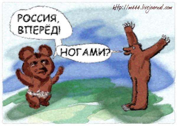 Карикатура, m444