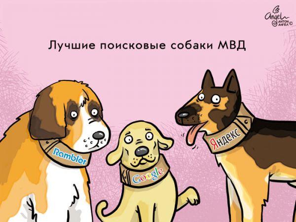 Карикатура: с их помощью милиция ищет преступников :), Антон Ангел
