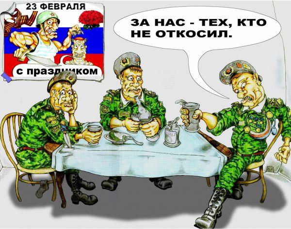 Карикатура: Грустный праздник, Дмитрий Субочев