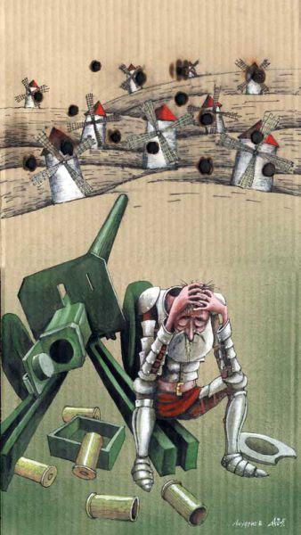 Карикатура: Дон Кихот, Александр Ануфриев