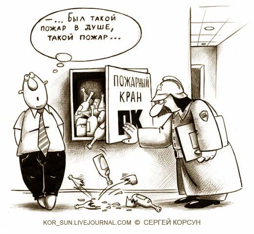 """""""15 сентября я объявлю о реформе пожарно-спасательной службы"""", - Аваков - Цензор.НЕТ 2004"""