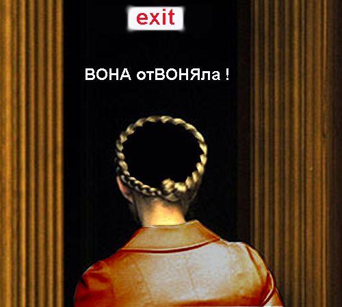 Український ролик про Сухопутні війська визнали одним із найкращих військових відео у світі - Цензор.НЕТ 1669