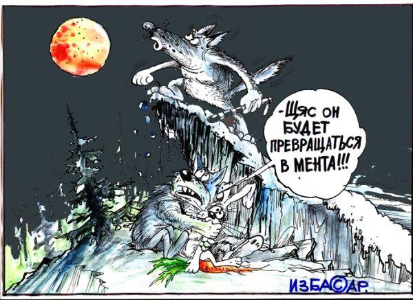 Карикатура: Страшнее, Избасаров Бауржан