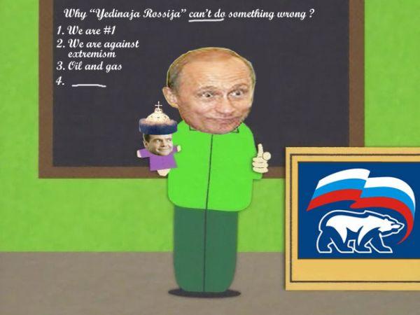 Карикатура: Мистер Путиссон дает мастер-класс, Инкогнито