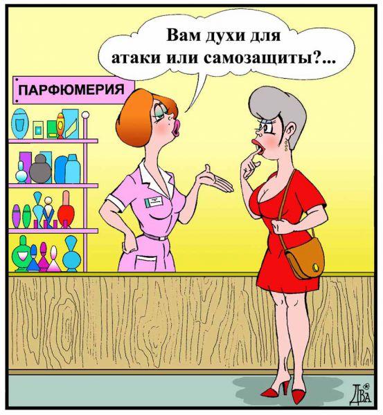 Карикатура: цель порождает средства, виктор дидюкин