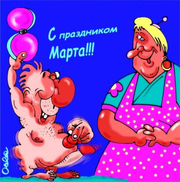Карикатура: С праздником!, Олег Горбачёв