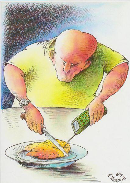 """Карикатура: """"мобильная """" вилка., Александр Умяров"""