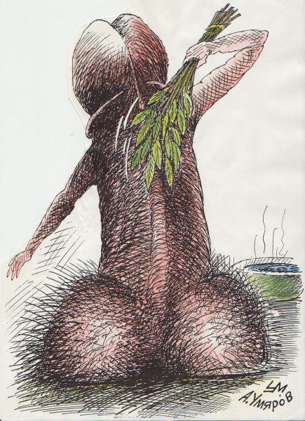Карикатура: В бане после трудовой ночи..., Александр Умяров