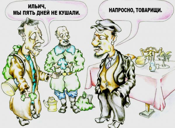 Карикатура: Жалоба, Дмитрий Субочев