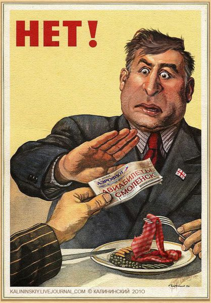 Карикатура: Милок, прилетай хоть на часок!, Kalininskiy (Валентин Калининский)