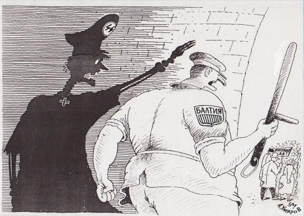 Карикатура: прибалтика, Александр Умяров