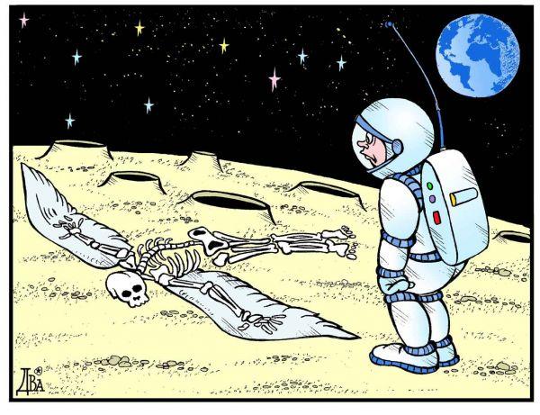 Карикатура: недолёт, виктор дидюкин