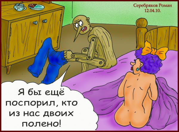 kombinirovannoe-seks-odezhda