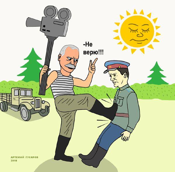 Карикатура: утомлённое солнце