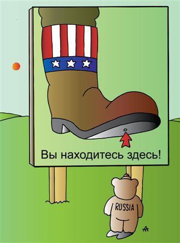 Карикатура: Указатель, Алексей Талимонов