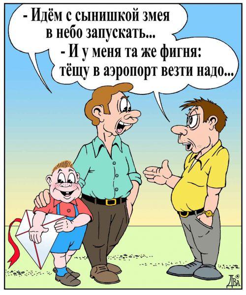 Карикатура: аналогия, виктор дидюкин