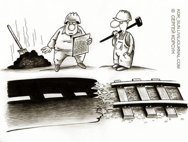 Карикатура: Две беды, Сергей Корсун