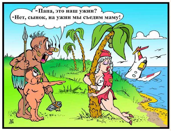 Карикатура: изменения в меню, виктор дидюкин