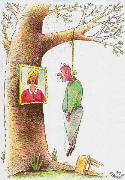 Карикатура: назло жене, Александр Умяров