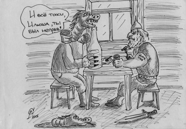 Карикатура: Ты не прав, Серебряков Роман