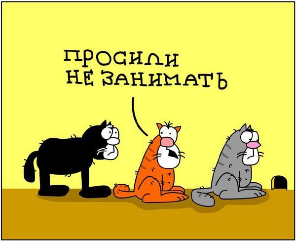 http://www.anekdot.ru/i/caricatures/normal/10/4/30/5.jpg