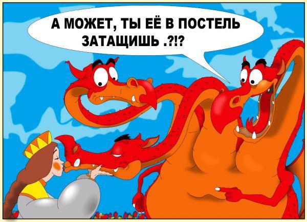 Карикатура: Просьба, Дмитрий Субочев