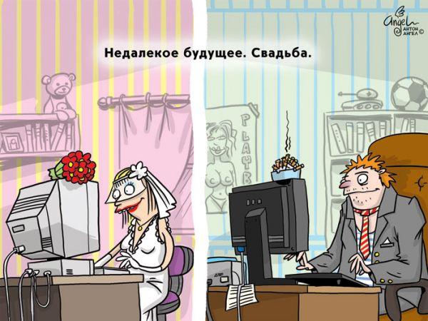 Карикатура: Свадьба будущего, Антон Ангел