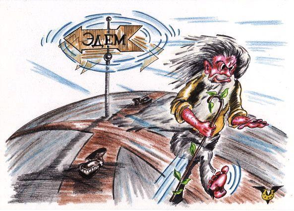 Карикатура: Указатель, Владимир Уваров