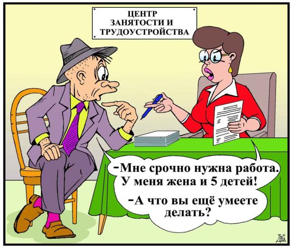 Карикатура: трудоголик, виктор дидюкин