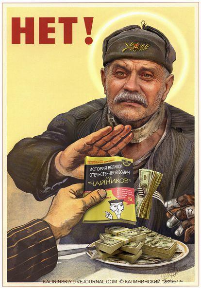 Карикатура: Михалков и Жаба, Kalininskiy (Валентин Калининский)