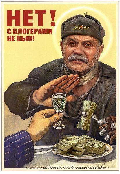 Карикатура, Kalininskiy (Валентин Калининский)