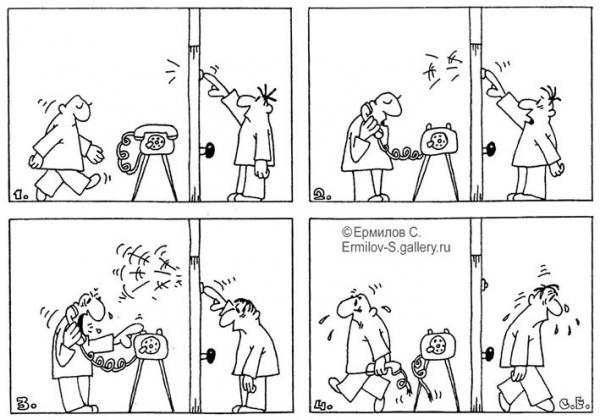 Карикатура, Сергей Ермилов
