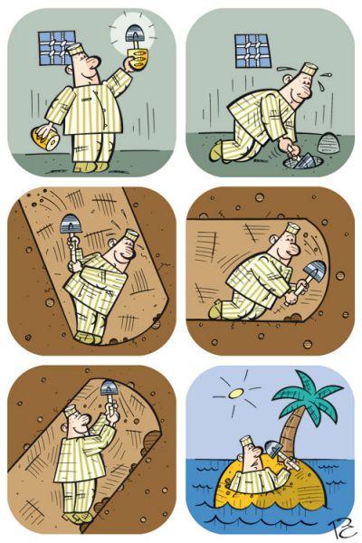 Карикатура: Поспешишь..., Сергей Репьёв