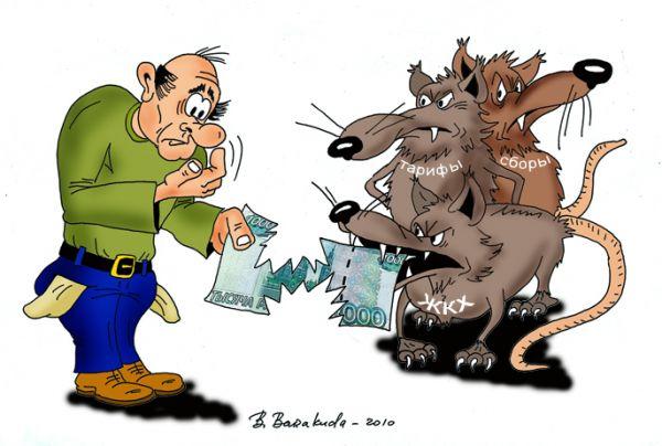 Карикатура: Без слов..., BorH