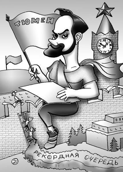 Карикатура: Рекордсмен, Евгений Кран