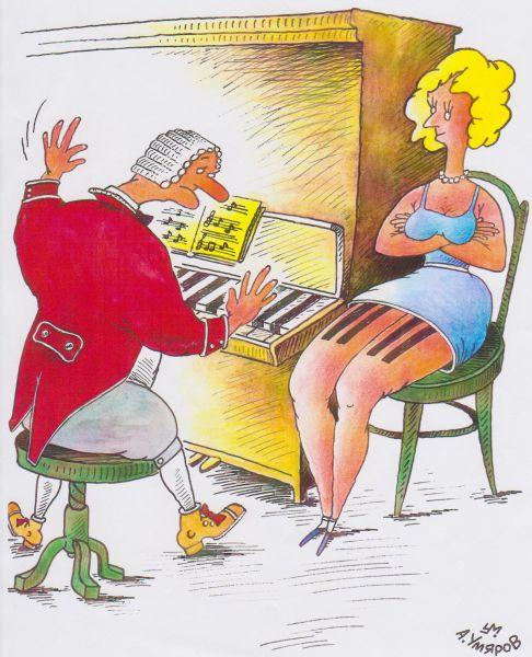Карикатура: Пианист..., Александр Умяров